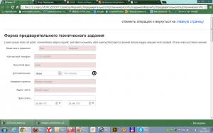 1138_Snimok343PNG
