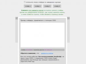 Пример с комментариями кода