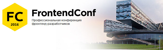 frontendconf2